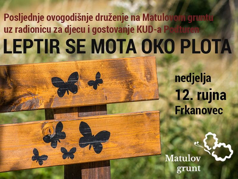 Matulov grunt pozivnica